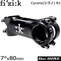 fi'zi:k(フィジーク) Cyrano(シラノ) R1.ステム(31.8) 7°x80mm 自転...