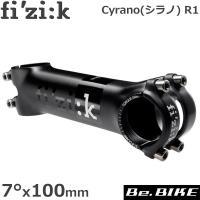 fi'zi:k(フィジーク) Cyrano(シラノ) R1.ステム(31.8) 7°x100mm 自...
