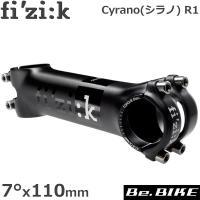 fi'zi:k(フィジーク) Cyrano(シラノ) R1.ステム(31.8) 7°x110mm 自...