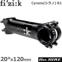 fi'zi:k(フィジーク) Cyrano(シラノ) R1.ステム(31.8) 20°x120mm ...