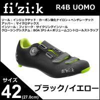 fi'zi:k(フィジーク) R4B UOMO(メンズ)BOA ブラック/イエロー 42(R4MCA...