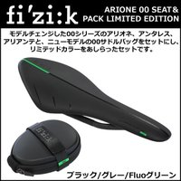 fi'zi:k(フィジーク) ARIONE 00 SEAT&PACK LIMITED EDITION...