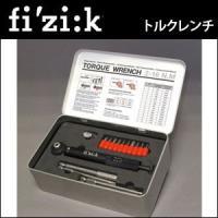 自転車の組み付け用途に特化した小型軽量のプリセット型トルクレンチ fi'zi:k(フィジーク)トルク...