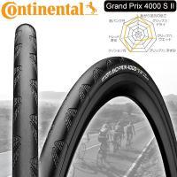 Continental(コンチネンタル) Grand Prix 4000S-2  ブラック【タイヤ】...