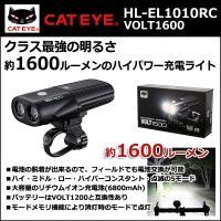 キャットアイ HL-EL1010RC VOLT 1600 充電式 LEDライト フロント用  自転車...