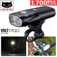 キャットアイ(CATEYE) HL-EL1020RC 超高輝度バッテリーライト VOLT1700 U...