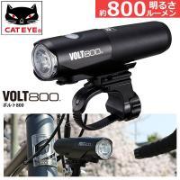 キャットアイ (CATEYE) HL-EL471RC VOLT 800 LEDライト  自転車 ライ...