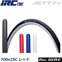 IRC ジェッティープラス(JETTY+) (WO) レッド 700x25C 自転車 タイヤ  タイ...