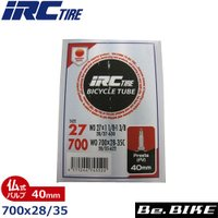 IRC 700x28/35 チューブ (仏式バルブ)(40mm)  自転車 チューブ