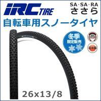 IRC (井上ゴム) 冬季限定 スノータイヤ ささら (26x13/8) 自転車用 冬用 タイヤ  ...