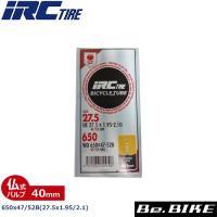 IRC 650x47/52B(27.5x1.95/2.1)チューブ仏式 (40mm)(バルブコア取外シ可能) 自転車 チューブ