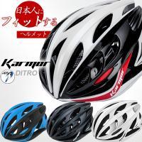 シマノ カーマー(KARMOR)DITRO ディトロ 自転車 ヘルメット アジアンフィット JCF公...