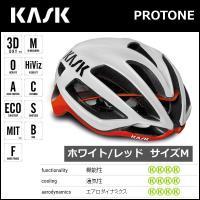 KASK(カスク) PROTONE ホワイト/レッド M 自転車 ヘルメット  protoneは20...