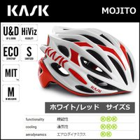 KASK(カスク) MOJITO ホワイト/レッド S 自転車 ヘルメット  Team SKYのリク...