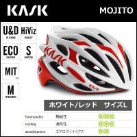 KASK(カスク) MOJITO ホワイト/レッド L 自転車 ヘルメット  Team SKYのリク...