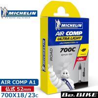 Michelin(ミシュラン) AIR COMP A1 700X18/23C FV 52 自転車 チ...