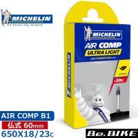 Michelin(ミシュラン) AIR COMP B1 650X18/23C FV 60 自転車 チ...