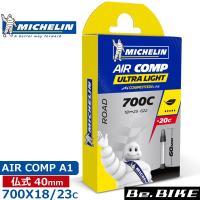 Michelin(ミシュラン) AIR COMP A1 700X18/23C FV 40 自転車 チ...