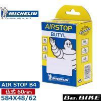 Michelin(ミシュラン) AIR STOP B4 584X48/62 FV 60 自転車 チュ...