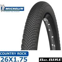 Michelin(ミシュラン) COUNTRY ROCK ブラック 26X1.75 自転車 タイヤ ...