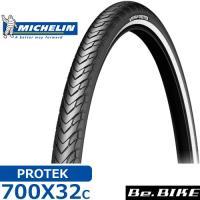 Michelin(ミシュラン) PROTEK ブラック 700X32C FR 自転車 タイヤ  接地...
