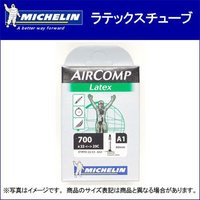 Michelin LATEX AIR COMP A1 700X22-23C 仏式 40mm ミシュラ...