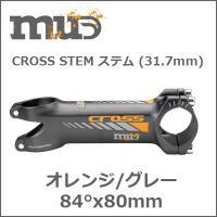 MUD  CROSS STEM ステム (31.7mm) オレンジ/グレー 84°×80mm自転車 ...