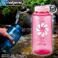 nalgene 広口1.0L ボトル Tritan ピンク ボトル研究用事務の規格品の実績をもとに厳...