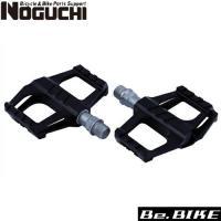 NOGUCHI NPR-1 ロード・クロス用ペダル ブラック 自転車 ペダル フラットペダル