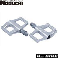 NOGUCHI NPR-1 ロード・クロス用ペダル シルバー 自転車 ペダル フラットペダル