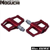 NOGUCHI NPR-1 ロード・クロス用ペダル レッド 自転車 ペダル フラットペダル