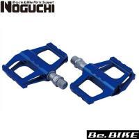 NOGUCHI NPR-1 ロード・クロス用ペダル ブルー 自転車 ペダル フラットペダル