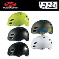 OGK FR-1 自転車 ヘルメット エクストリームスポーツ系フリーライドマルチモデル。【ロード】【...