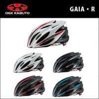 OGK GAIA・R ガイア・R ヘルメット【自転車】【ロード】【マウンテン】【大きめサイズ】  ・...