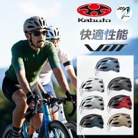 OGK ヘルメット VITT(ヴィット) 軽量 自転車 ヘルメット JCF公認 シールド付属 ロードバイク