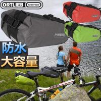 ORTLIEB(オルトリーブ) サドルバッグ スレート サイズL (F9461) 自転車 サドルバッ...