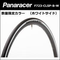 パナレーサー クローザープラス  黒/白 700×23 F723-CLSP-B-W 自転車  beb...