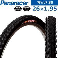 panaracer(パナレーサー) マッハSS(MACH SS ) 自転車 タイヤ MTB  マッハ...