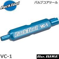 ParkTool (パークツール) VC-1 バルブコアツール 自転車 工具  タイヤチューブのバル...