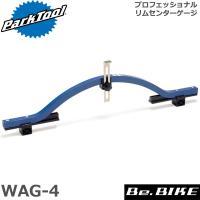ParkTool (パークツール) WAG-4 プロフェッショナルリムセンターゲージ 自転車 工具 ...