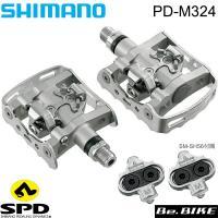 【送料無料】PD-M324 片面はSPDクリート対応、片面はスニーカーにもフィットするフラット面のマ...