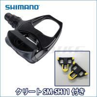 PD-R540-L 【ブラック】 シマノ SPD-SLペダル (EPDR540)【ロード】【自転車】...