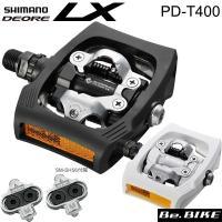 シマノ PD-T400  Shimano CLICK'R  クリッカー SPDペダル 左右セット PDT400