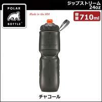 POLAR BOTTLE (ポーラーボトル) ジップストリーム 24oz [チャコール] 保冷 ボト...