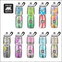 POLAR BOTTLE (ポーラーボトル)  保冷 ボトル グラフィック カラー 24オンス 【自...