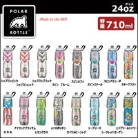 POLAR BOTTLE(ポーラーボトル) 保冷ボトル 24オンス 【自転車】  ■ 仕様 ■ 容量...
