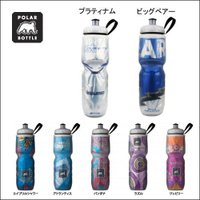 POLAR (ポーラー)  保冷 ボトル RATOWSKYデザイン 24オンス 【自転車】  ■ 仕...