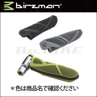 BIRZMAN PP-BR-022 ZACOO CO2 BOTTLE SET PU GRIP(GRE...