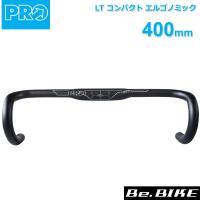 シマノ PRO(プロ) LT コンパクト エルゴノミック 400mm/31.8mm AL-6061 ダブルバテッド 280g~ (R20RHA0285X)  自転車 ハンドル ドロップハンドル
