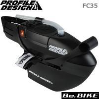 PROFILE DESIGN(プロファイルデザイン)  FC35 ハイドレーションシステム ブラック(ACFC35DRK1) ボトル